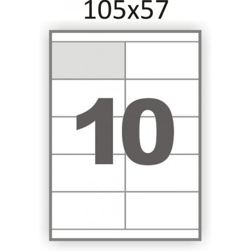 Ինքնասոսնձվող թուղթ А4,10 մասից,105х57մմ 12210