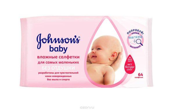 Խոնավ անձեռոցիկ johnson's baby, 64հատ 20322
