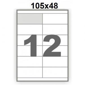 Ինքնասոսնձվող թուղթ А4,12 մասից,105х48մմ 12209