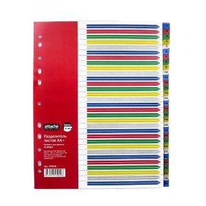 Պլաստիկ էջաբաժանիչ А4, 1-31 բաժին 10601