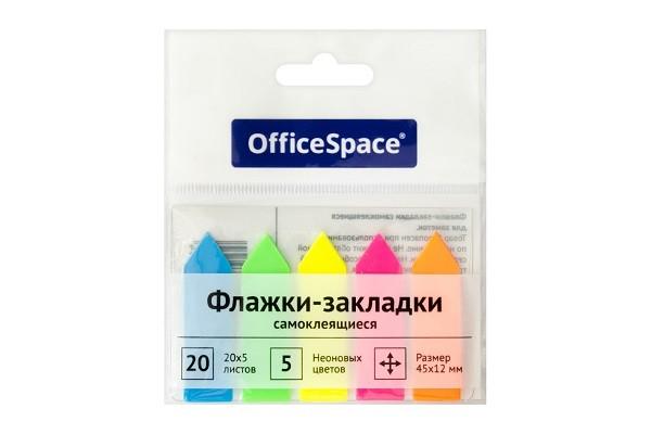 Էջանիշ OfficeSpase սլաք,կպչուն 12x45մմ, 20-ական էջ 13322