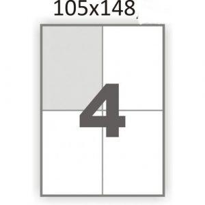 Ինքնասոսնձվող թուղթ А4 , 4 մասից,105х148մմ 12212