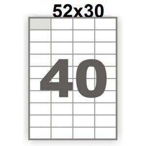 Ինքնասոսնձվող թուղթ А4, 40 մասից, 52х30մմ 12204