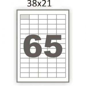 Ինքնասոսնձվող թուղթ А4, 65 մասից, 38х21մմ 12202