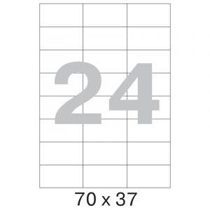 Ինքնասոսնձվող թուղթ А4,24 մասից, 70х37մմ 12206