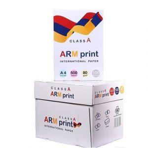 Թուղթ տպիչների համար Armprint A4, Aդաս, 80գր., 500թերթ 13401