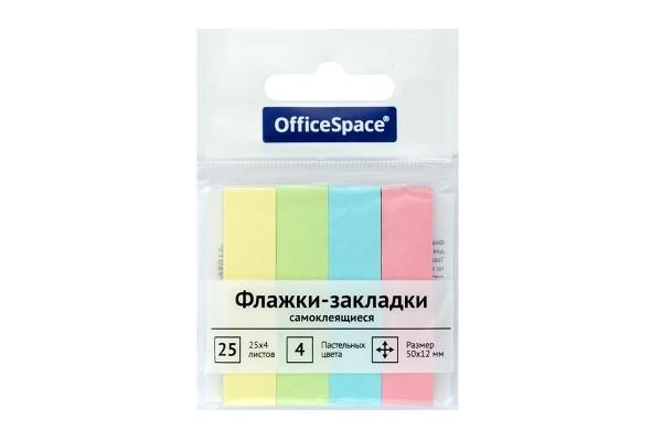 Էջանիշ OfficeSpase կպչուն 50x12մմ, 5 գույն, 20-ական էջ 13323