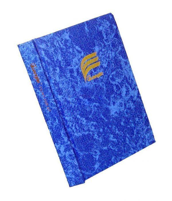 Գրասենյակային գրքույկ Guang bu A4 3QR 11714