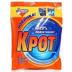 Կոյուղիների մաքրման փոշի Krot 90գր 20806